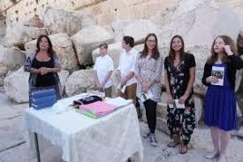 bar mitzvah in israel destination bar mitzvah cantor debbi and epic israel adventure