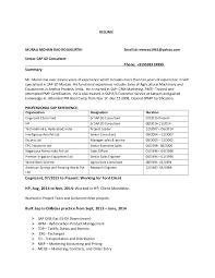 Sap Sd Resume 5 Years Experience Sap Updated Resume