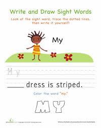 85 best education com images on pinterest reading skills