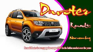 renault cars duster 2018 renault duster 2018 renault duster india 2018 renault
