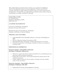 Sample Federal Government Resumes by Resume Government Resume Template