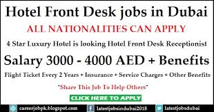 Front Desk Salary Hotel Hotel Front Desk Receptionist Jobs In Dubai
