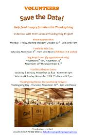 38th thanksgiving project commission on economic opportunity