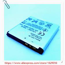 online get cheap batterie x10 aliexpress com alibaba group
