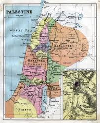 Map Of Palestine Rare Old Photo Jerusalem Palestine Jewish Judaica Palestine
