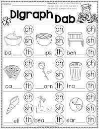 29 best digraphs images on pinterest kindergarten reading