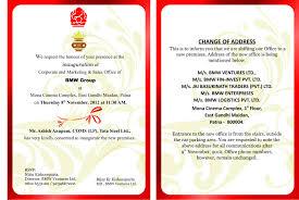 Invitation Card Formats Print Advertisement Idea Design Creative Invitation Card Design