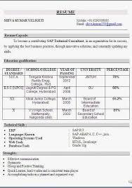 popular resume format resume format doc file download resume