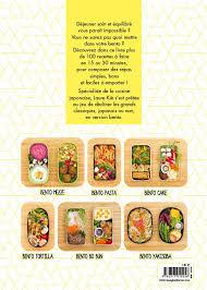 cuisine japonaise recette facile cuisine japonaise archives laure kié