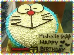 doraemon 3d cake ferris wheel cake shop u0027s photo in sai kung hong
