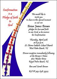 confirmation invites help with religious confirmation dedication invitation wordings