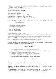cover letter scholarship template popular dissertation
