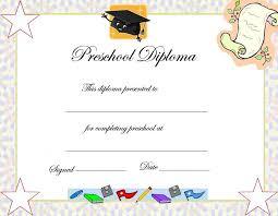 preschool certificates free kindergarten graduation certificates preschool graduation