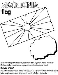 macedonia coloring geography macedonia