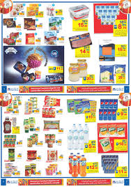 lexus dubai ramadan offers carrefour best sale offer from 27 oct 05 nov 2016