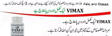 vimax in lahore funbook a new and fast growing social media