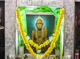 Swami Samarth