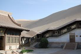 chinese home dunhuang wikipedia
