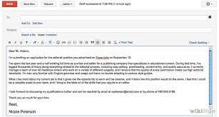Sample Job Application Resume Email Resume Cover Letter Template Resume Builder