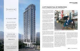 Home Design Magazine Vancouver Westcoast Homes U0026 Design Magazine February 2017 Issue