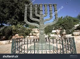knesset menorah knessets menorah sculpture jerusalem stock photo 8804623