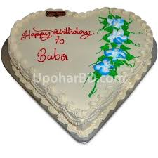 How To Decorate Heart Shaped Cake Valentines Day Cake Cake For Valentines Heart Shape Cake Cake