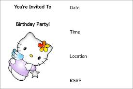 free printable birthday invites free printable birthday invites