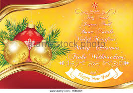 new year postcard greetings german new year greetings stock photos german new year greetings