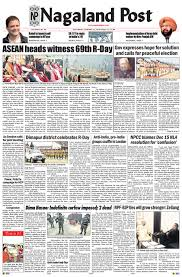 bagged the gs page 2 january 27 2018 by nagaland post issuu