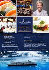 site de cuisine de chef cti ด วนท ส ด cook position for america