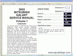 28 2005 mitsubishi galant manual 41662 galant 2005
