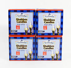 yehuda shabbos candles candles judaism religion spirituality collectibles picclick