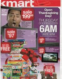kmart thanksgiving day hours faithweb november 2013