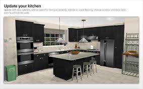 punch home design studio mac crack download punch interior design suite 17 5 full cracked software