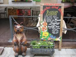 Masha Bear Picture Masha Medved St Petersburg