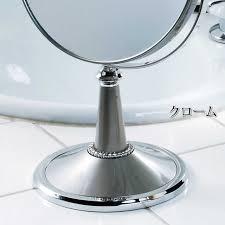 Mirror Pedestal Stand Beau P Rakuten Global Market Round Crystal Magnifying Glass