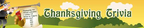 thanksgiving trivia quiz iq tests quizrocket
