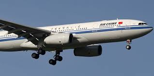 airways reservation siege air china flight information