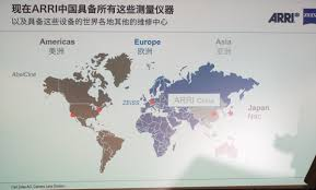 Map Service Center Arri China And Zeiss Open Authorised Cine Lens Service Center In