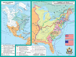 Full Map Of The United States by Map Usa 1776 Desy Map Happy 4th Of July America In 1776 Petros