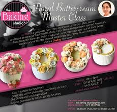 Make Up Classes In Nj Buttercream And Hammered Metal Cake Classes In Doha Qatar U2014 Eat