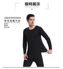 black friday thermal underwear popular john black buy cheap john black lots from china john black