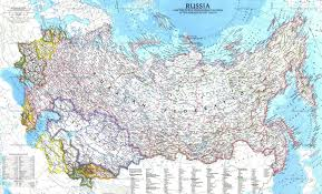 Geography Of Russia by Russia Map