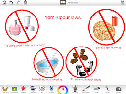 yom kippur at home yom kippur ji studio