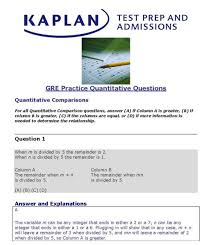 sample gre essay aba tutor sample resume elementary