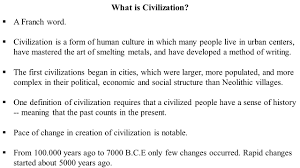history of civilizations introduction definitions evolution of