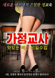 film semi full filmseger korean erotic hot adult movie 18 full hd film semi tutor
