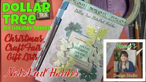 dollar tree diy notepad cover diy holiday series u0026 craft fair
