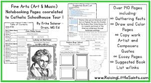 fine arts notebooking pages including music and art appreciation