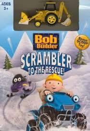 buy bob builder project build talking scrambler